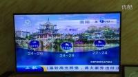 中国气象频道 2016.08.19 14:26 逐6小时预报