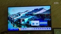 中国气象频道 2016.08.19 14:29 优秀旅游城市