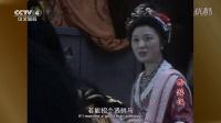 86版西游记超清11(CCTV4HD)
