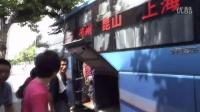 【中国旅游】2011年-第1集,从上海到西安的长途汽车(黑车)之旅