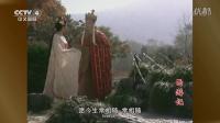 86版西游记超清16(CCTV4HD)