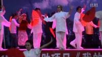 石河子国民村镇银行艺术团慰问东野镇表演太极扇