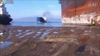 难得一见的船祸大集锦,看万吨巨轮冲向人!
