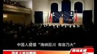 中国新郑首届女子道德修养公益论坛-开幕式