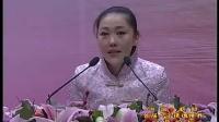 中国新郑首届女子道德修养公益论坛-傅冲演讲