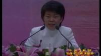 中国新郑首届女子道德修养公益论坛-陈静瑜演讲