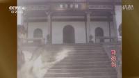 86版西游记超清19(CCTV4HD)