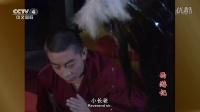 86版西游记超清22(CCTV4HD)