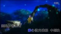 【梦幻西游】【遇萤】龙燕篇  龙跃凤鸣,燕舞莺歌