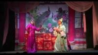 豫剧——《状元与乞丐》上 豫剧 第1张