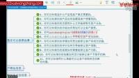 7月18日 刘老师 买家群体分析和卖点表达