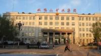 2011年5月黑龙江双鸭山矿山铁路之旅(三)