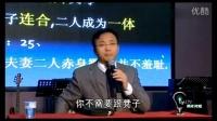 婚姻讲道(1-11合集)   箴光传媒   林海鹏牧师