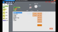 【arduino入门】【linkboy编程】第6节 数码管随机显示数字[ 无声版]