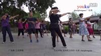 zhanghongaaa集体单人水兵舞长发飘飘 42步健身舞蹈教学版 原创