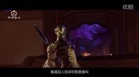守望先锋动画片03《双龙》国语