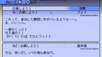 (PS2)H GU1 1-03__20160815_182116~1