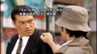(PSP)machi 1-3(No.2 プロゲーマーに転職する)_20160821_073057~1