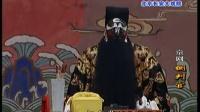 京剧——《铡判官》 孟广禄主演 京剧 第1张