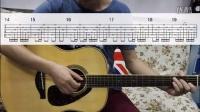 《吉他伴侣》4/4、2/4、3/4拍分解节奏讲解