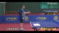 李晓东详解乒乓球反手技术
