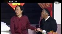 赵本山宋小宝 辽宁卫视春晚2016搞笑小品《相亲2》