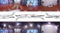 VR影盒 贴身辣舞 VR全景视频