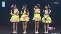 2016-08-21 SNH48 TeamXII公演MC剪辑