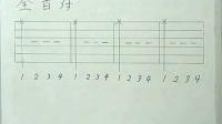第三讲 吉他的节拍控制_节奏与音符和节拍的关系_什么是节奏节拍节奏与音符_组合练习视频教学_clip