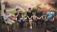 亚马逊中国 2016年中读享沙龙