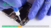 oppo R9拆机更换开机排线教学视频 手机维修教程 【草包网】