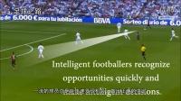 足球意识丨中锋如何通过跑动拉扯撕开对手防线