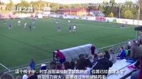 足球战术丨如何通过后场组织成功将球过渡到前场