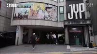 Girls Girls Girls - 一周的偶像 公司前跳丑舞CUT 16-08-10-GOT7-HD