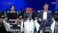 非诚勿扰  来 了王宝强 林心如  刘德华在场点评感动全场 (18)