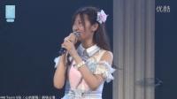 2016-08-21 SNH48 TeamSII公演MC剪辑