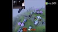 【袖扣VR】《VR游戏》直播之刀塔2,体验不一样的直播