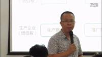 2016.8.22徐志勇-營改增稅務籌劃策略_高清