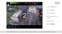 DJI GO App新功能介绍—新浪微博直播