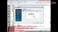 定位模块控制程序编写-龙丰PLC学习