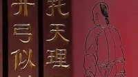 八段锦.全套教学视频_标清