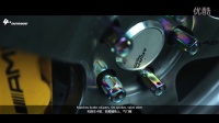 Fast4ward.TV第五期|实属钢炮,胜似超跑!