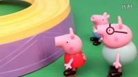 粉红猪小妹 游乐场 玩具测评 小猪佩奇 系好安全带 儿童教育 安全
