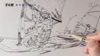 速写里约奥运2016-最终集-手绘帮出品-朱敏光