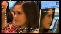 细说始末 抗老基因解码 探索频道 上海纪实报导
