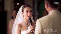 李茂弦子婚礼 美爆了
