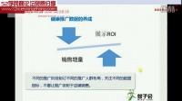 0520钻展系列课程第四讲(韩都衣舍马晓征)