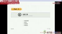 0506钻展系列课程第二讲(韩都衣舍马小卡)
