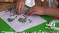 蜊江小学百变松果活动