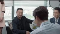 《微微一笑很倾城》03集 杨洋肖奈cut